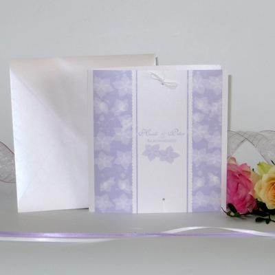 """Einladung zur Silberhochzeit """"Blütentraum"""" flieder"""